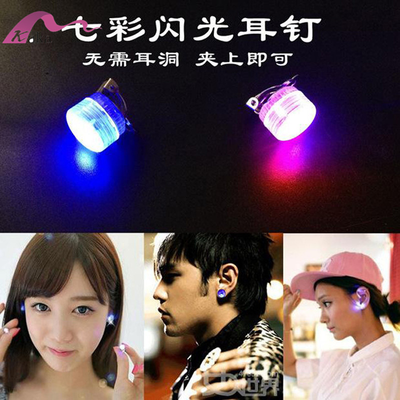Hot selling muticlor flash led light earring studs/luminous earring