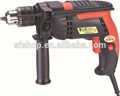 First choice impact drills high qualtiy with different packing power tools hand impact electric drill machine/electronic drill