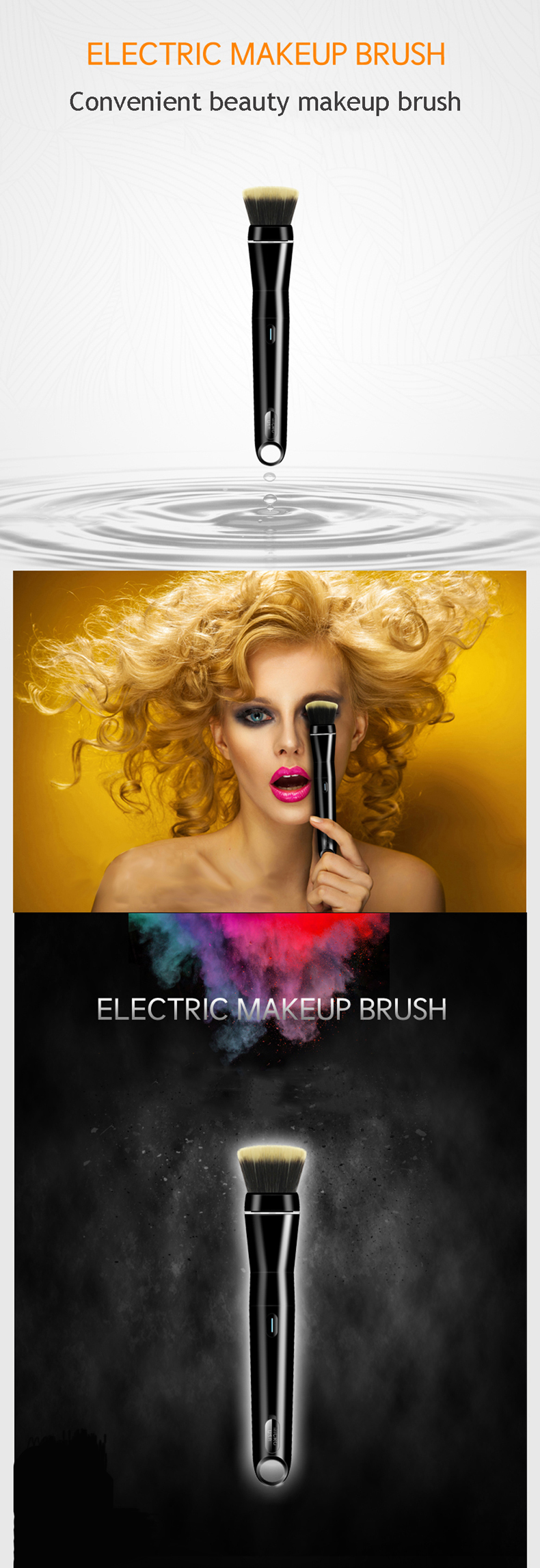 2017 Newest Hot Selling Beauty Care Device USB Rechargeable Cosmetic Tool Electric Makeup Brush