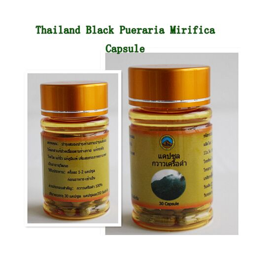 Hot selling natural herbal black pueraria mirifica capsule sex pills for men