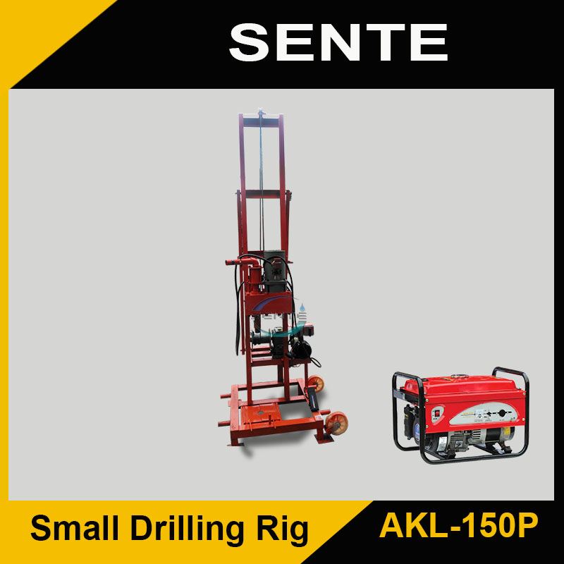2016 New Type AKL-150P ground water drilling machine