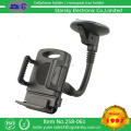 Hot phone holders in North American market in lowest price car holder