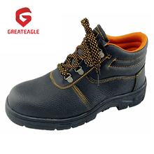 Hot Selling Cheap Ce Standard China Price Industrial Safety Shoes
