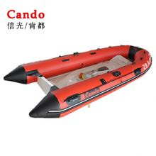 Ample Supply Fiberglass Fishing Boat Inflatable Rowing Boat