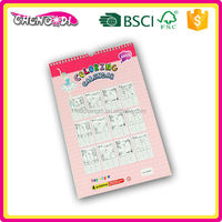 High Quality 2016 full coloring printing chinese calendar 2015