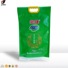 1kg,2kg,5kg,10kg Vacuum seal plastic rice bag/food bag packaging design
