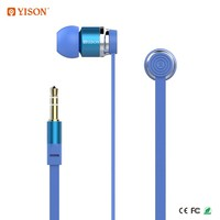 Yison Wholesale Price Consumer Electronic Music