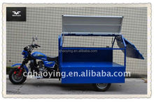 China Heavy Load Three Wheel Garbage Tricycle For Sale