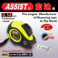 Made in china ASSIST measurement tool with Metric measuring tape