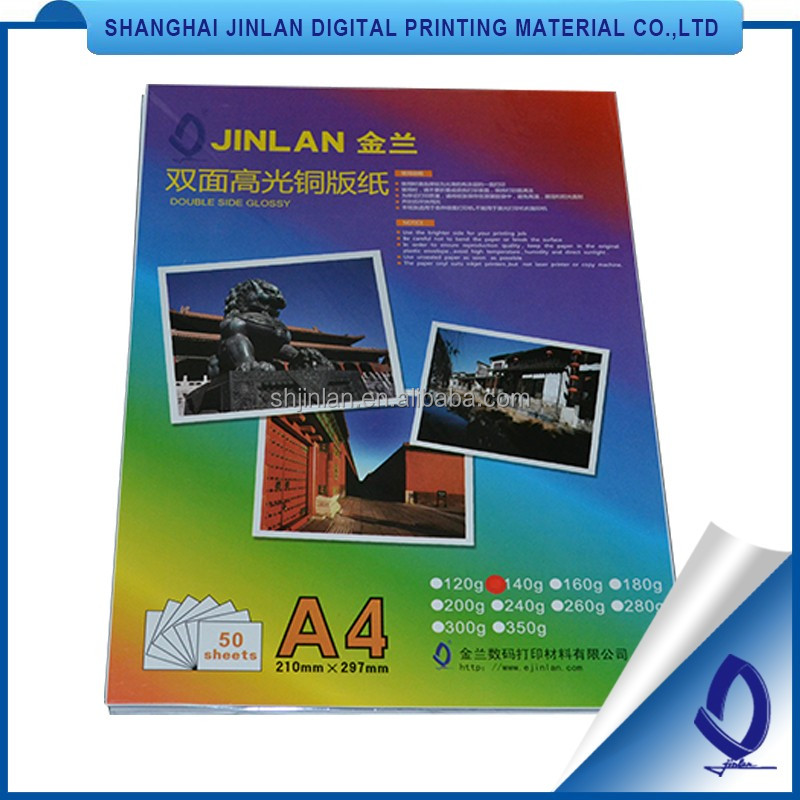 bulk silk photo paper with lamination film