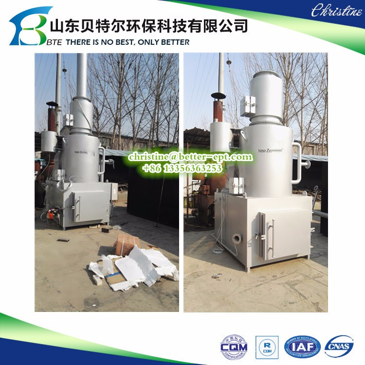 Customs Use Waste Incinerator for prohibited goods drugs burning