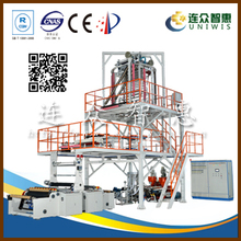 5 layer coextrusion up rotating haul-off hdpe ldpe film blowing machine