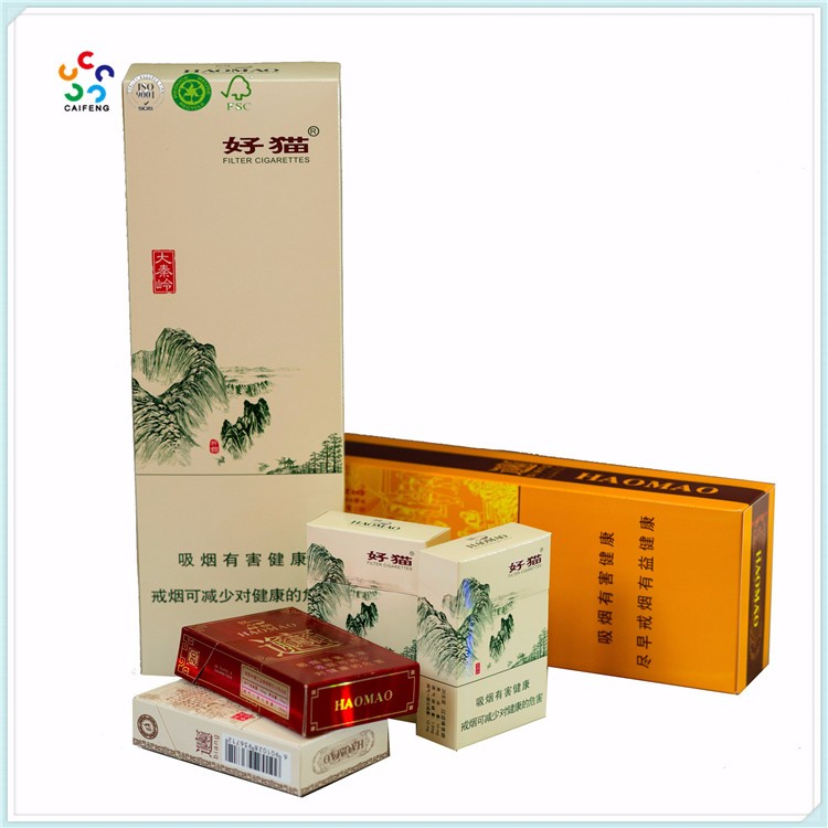 elegant and luxurious printing paper cigarette storage box
