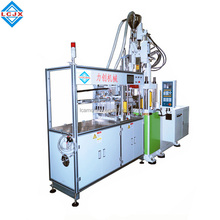 Dental floss pick automatic making vertical injection molding machine price
