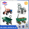 heavy duty garden mesh tool cart , folding wagon cart