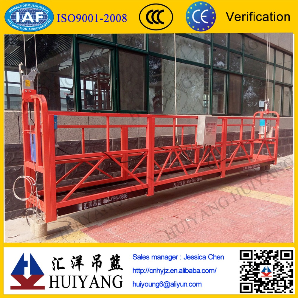 ZLP500 construction lift electric gondola electric hoist plataform