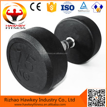 Rubber Round Dumbbells/Fixed Dumbbells