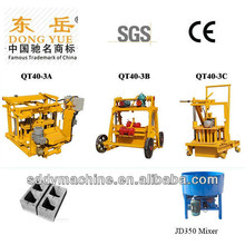 brick making machine price list brick laying machine mini brick plant