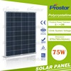 Chinese 12V poly Poly 75wp 75 W 75 watts Solar Panel For Sale