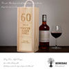 HONGDAO Natural Color Wine Box Wholesale