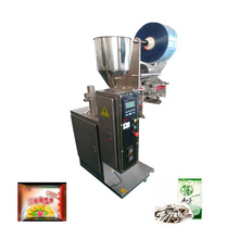 SJ-500 Shanghai China beef jerky packaging machine professional manufacturer
