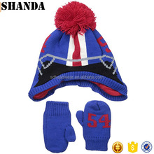 Wholesale Children's Place Baby Boys' Football Beanie Hat and Mittens