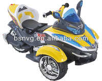 Concept Style Baby Rechargable Battery R/C Ride On Car (Big Beach Bike)