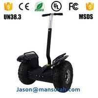 self balance and stand upright scooter 19 inch electric chariot with handle bar