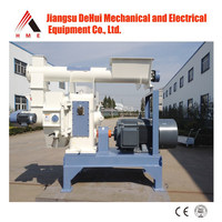 high quality hot sale small wood pellet machines 240v price