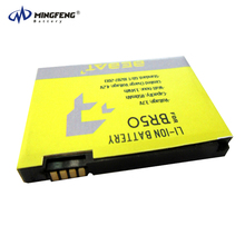 Cheapest wholesale oem superior quality li-ion battery BR50 for MOTOROLA V3