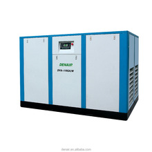150 HP Direct Driven Screw Air Compressor FOR CAR WASH/JUAL 150 HP Direct Driven Screw Air Compressor