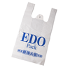 2017 Top-rated HDPE alibaba china clear plastic gift bags with handle