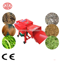 Most welcome motor operated chaff cutter and crusher/chaff crushing machine