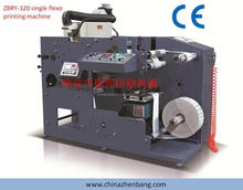 flexographic printing machine ONE COLOR UV OR IR OPTIONAL stacked type