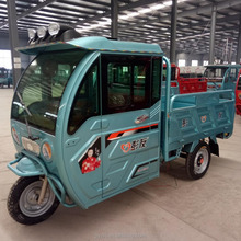 Hot Sale Cheap Great Power Electric Tricycle for Cargo /3 Wheel Tuk Tuk With Closed Cabin