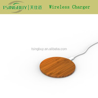 New in market mobile wireless charger for phone rechargeable mobile phopne backup wireless charger