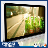 USB port store 15.6 inch wall mounted ad display