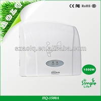 Hands free hand dryer electric hand dryers for home