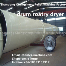 CS hot sale CE Professional rotary drum type wood sawdust, chips, shavings, waste, biomass dryer machine/ drying equipments