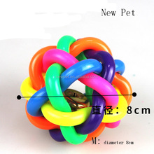 Good feature elegantly designed puppy knitted ball, training toy dog chews toy