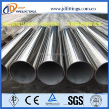 Stainless Steel Pipe Welded for furniture,power utility, food, and construction