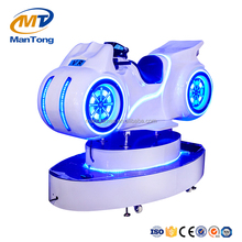 Mantong CE New VR Motorcycle amusement machine kids riding vr coin operated simulator for children