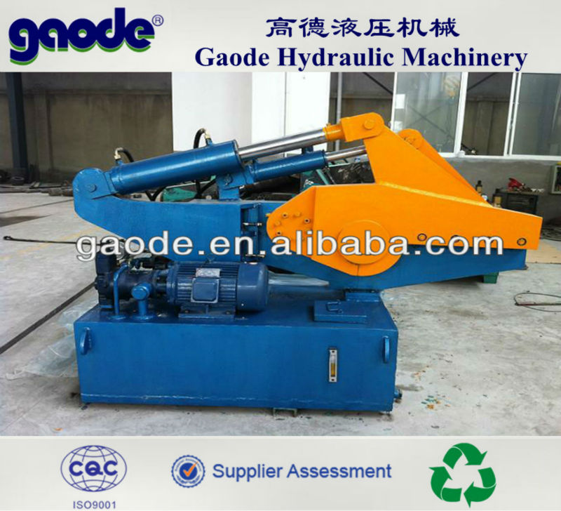 Recycling Aluminum hydraulic scrap metal shearing machine