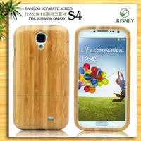 for sumsang galaxy s4 bamboo case combines 2-pices with aluminum card buckled