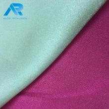 New Fashion best price cheap polyester satin fabric for multipurpose use