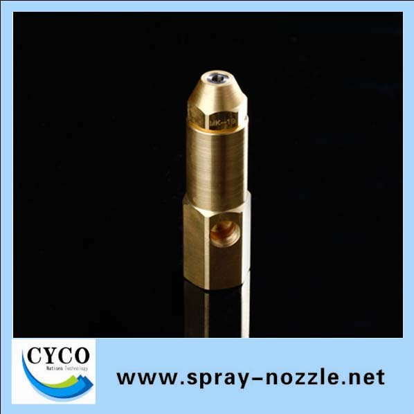 CYCO Brass Siphon Type Air Atomizing Oil Burner Nozzle
