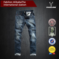 Cheap China wholesale newest model mens Denim Jean