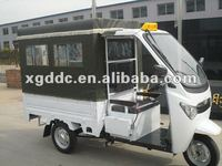 Electric three wheel for passenger, CE