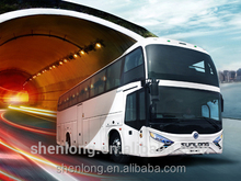 luxury coach bus SLK6129AK5
