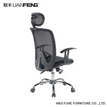 High mesh back adjustable office chair with headrest and good price
